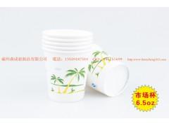 福州纸杯厂  一次性纸杯  饮水杯