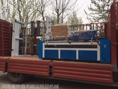 三米全自动卫生纸复卷机的设备价格 大型复卷机厂家