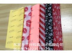 雙面光滑拷貝紙/卷筒拷貝紙印刷染色