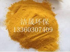 佛山聚丙烯酰胺PAM水处理絮凝剂污水处理药剂