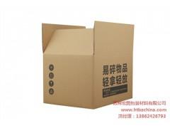 甪直瓦楞纸箱厂,生产,销售 ,宏图供