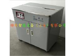 四川特歆卖双电捆包机,上海专业生产打包机厂