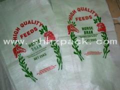25公斤编织袋牛皮纸袋