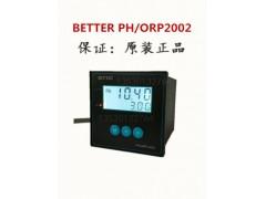 BETTER/比特PH控制器PH/ORP水質檢測儀表