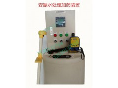 加藥一體化裝置、全自動成套加藥控制PH系統