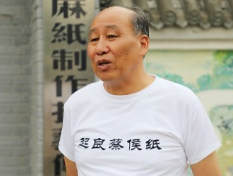 """探訪千年""""蔡侯紙""""制作工藝"""