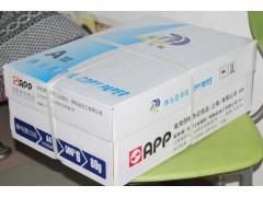 云南A4紙張專賣批發商