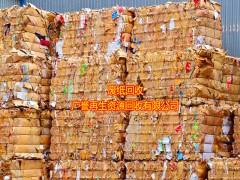 深圳废纸回收,纸箱回收,书报纸回收