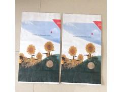 供应巴彦淖尔杂交食葵种子牛皮纸包装袋