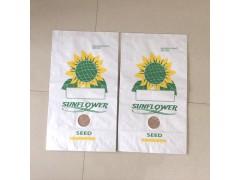 供应武威向日葵种子牛皮纸包装袋