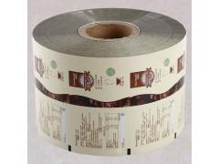 供應食品用咖啡包裝膜鋁箔包裝膜卷