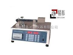 纸张平滑度设备PHD-1