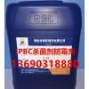 IPBC杀菌剂 IPBC-30杀菌防霉剂
