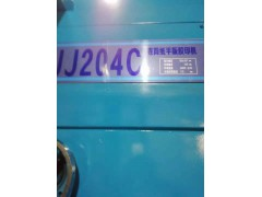 北人JJ204C輪轉印刷機