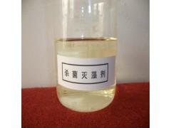 杀菌灭藻剂KS-370