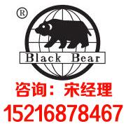 台湾黑熊环链电动葫芦(上海)股份公司