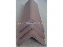 纸护角 新乡正兴包装优质纸护角
