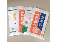 供应武威向日葵种子牛皮纸袋酒泉葵花种子包装袋