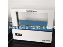 日本进口全自动束带机;OPP薄膜束带机,纸带束带机