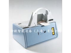 供应HXB-2300A自动束带机 OPP纸带捆扎机
