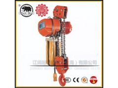 台湾黑熊电动葫芦|YSL100黑熊电动葫芦|防水无尘电动葫芦