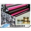 章丘金属颜料有限公司胶印油墨用铝银浆