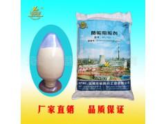 鍋爐防垢劑、防垢劑價格、惠施通防垢阻垢劑