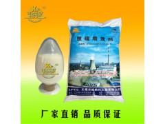 脫硫增效劑廠家直銷 節能降耗 綠色環保
