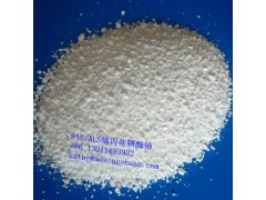 烯丙基磺酸鈉廠家/丙烯磺酸鈉最新價格
