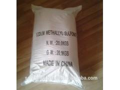 造紙干強劑用甲基丙烯磺酸鈉