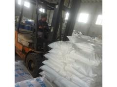 造纸干强剂用AMPS厂家供应