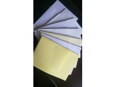 混漿雙膠紙 及再生有光紙