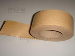 苏州亚克力中粘保护膜 离型膜批发商吉翔宝