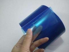 苏州硅胶低粘保护膜 离型膜供应商吉翔宝