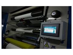 特纸张烟纸纸浆水分值实时监测快速分析