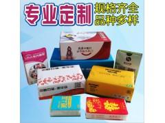 邯郸加油站促销盒抽纸定做广告盒抽纸巾定制原生木浆竹纤维纸巾