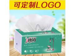 邯郸广告软抽纸巾定制可印LOGO家用抽纸批发厂家