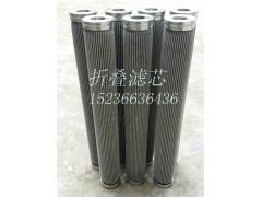 造纸厂用不锈钢金属丝网油滤芯