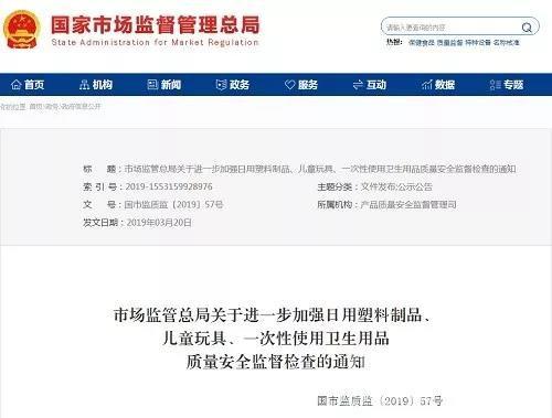 http://www.zgcg360.com/riyongbaihuo/357929.html