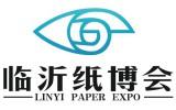 2019中国(临沂)国际生活用纸博※览会
