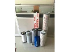 液壓泵吸油濾芯
