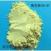 热压敏染料显色剂黄色素-37,144190-25-0