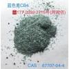 热压敏染料显色剂蓝色素,67707-04-4