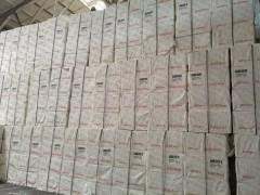 供应各国进口针叶浆、阔叶浆、机械浆等木浆板。