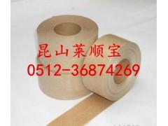 厂家推荐:夹筋自粘牛皮纸胶带 高粘夹筋牛皮纸 价格降到最低