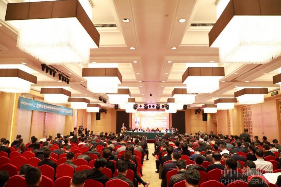 自動化與智能制造研討會 為中國制漿造紙業賦能(圖1)
