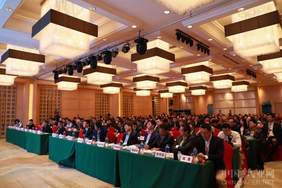 自動化與智能制造研討會 為中國制漿造紙業賦能(圖2)