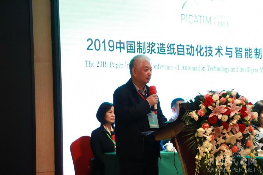自動化與智能制造研討會 為中國制漿造紙業賦能(圖3)