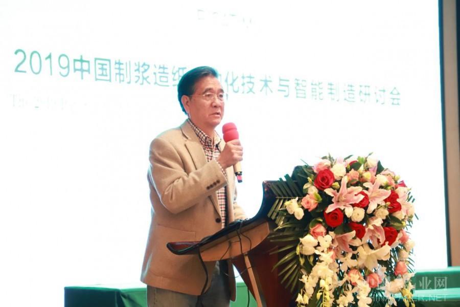 自動化與智能制造研討會 為中國制漿造紙業賦能(圖5)