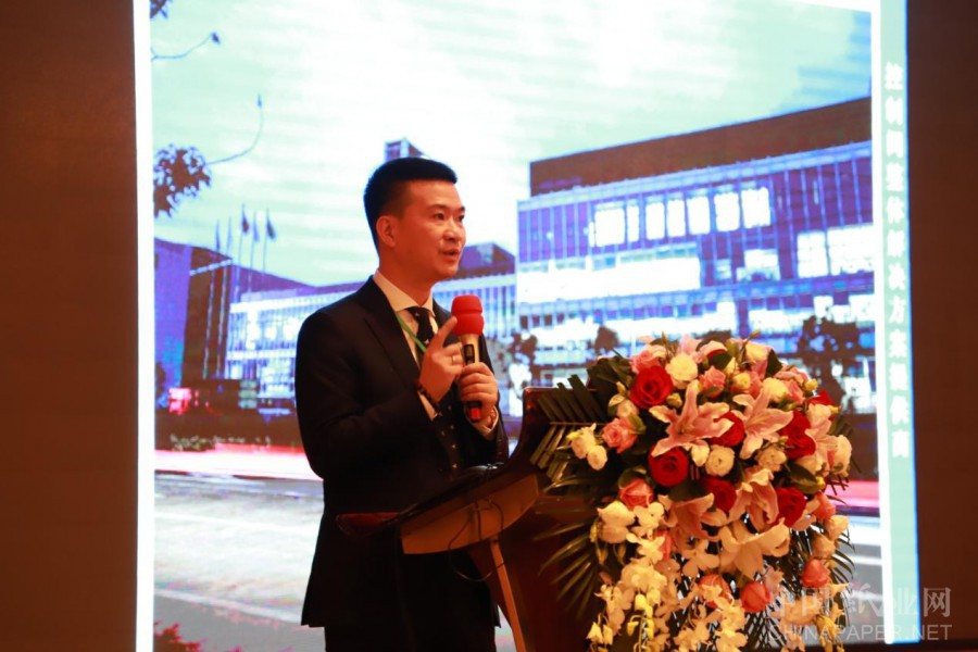 自動化與智能制造研討會 為中國制漿造紙業賦能(圖8)